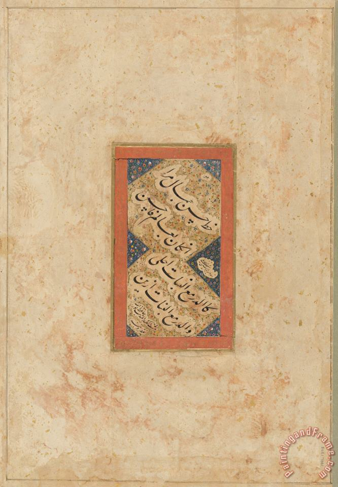 Page From an Album Calligraphy Panel (verso) painting - Hafiz Nurullah Page From an Album Calligraphy Panel (verso) Art Print