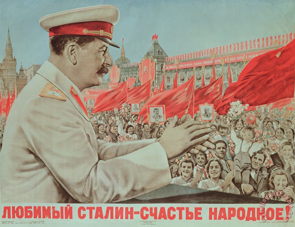 To Our Dear Stalin painting - Russian School To Our Dear Stalin Art Print