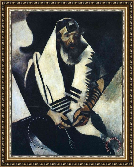 Marc Chagall The Praying Jew Rabbi of Vitebsk 1914 Framed Painting