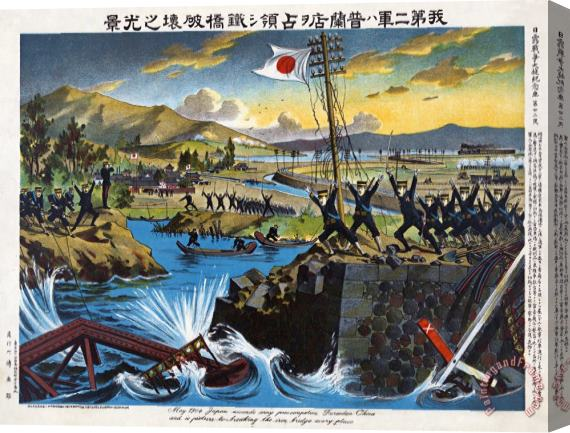 Others RUSSO-JAPANESE WAR, c1904 Stretched Canvas Print / Canvas Art