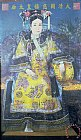 After School Prints - Portrait of the Empress Dowager Cixi by Chinese School