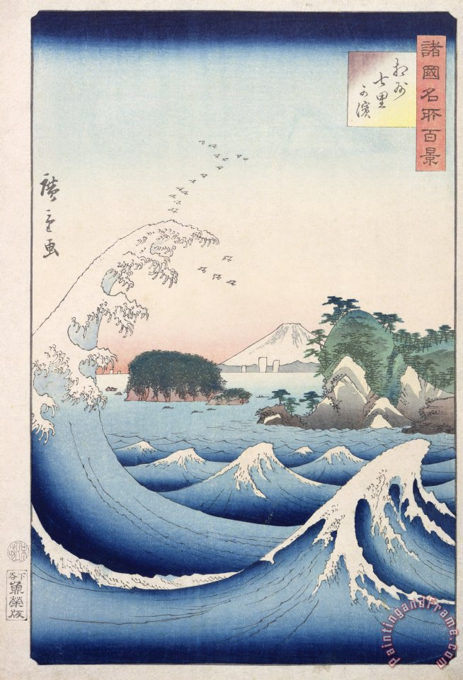 The Wave painting - Hiroshige The Wave Art Print