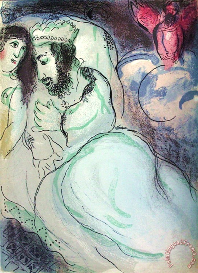 Bible Sara Et Abimelech painting - Marc Chagall Bible Sara Et Abimelech Art Print